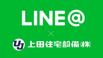 line-post